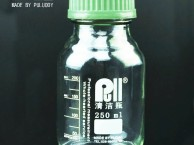 油品颗粒度清洁瓶 采样瓶