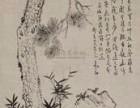 古董高翔书画瓷市场怎么样哪里可以拍卖鉴定收费吗