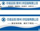 国际快递一级代理 可接敏感货, FBA双清包税