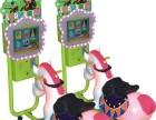 新款儿童摇摆3D赛马机 儿童摇摇马机厂家直销摇摆机