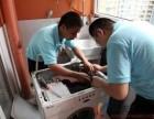 欢迎进入-阜阳海尔空调维修各中心售后服务网站电话