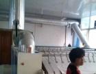 江苏汉庭洗涤加盟 环保机械 投资金额 5-10万元