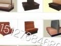 翻新沙发,定做卡坐,做沙发套