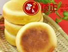 上海威海乳山喜饼技术免加盟培训