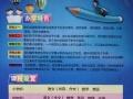 偏科读书没兴趣找漳浦快乐益习教育一对 一辅导提分快
