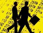 新疆哈密股票开户佣金万1.2含规费股票开户要存多少钱?