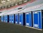 东莞市移动厕所租赁 大量铁马护栏出售