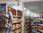 转让开发区-保税区80㎡超市19万元