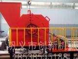 深圳二手废钢破碎机新型压块破碎机设备生产