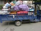 韵达快递 货运物流 搬家拉货提货送货 全城上门服务
