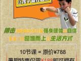 成都武侯區武術搏擊培訓全托暑假班-半天暑假班招生啦