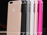 新款iPhone6磨砂圆弧金属后盖手机壳苹果plus超薄边框4.