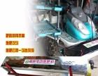 2FQ-1800型水稻插秧电动施肥器返青施肥机高速插秧机专用