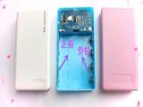 厂家批发免焊弹簧4节钱包充电宝套料  移动电源双USB输出套料外