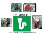 房屋维修装修、给排水、电路、家电、门窗玻璃维修