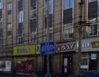 双井桥南主街上临近公交车站旁小吃店转让带照