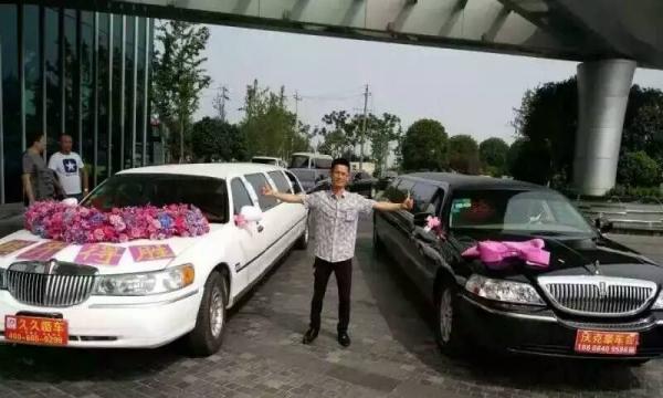 长沙最齐全最豪华的婚庆车队