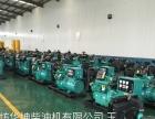 原厂出售柴油机柴油发电机机械固定动力型柴油机