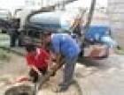 保定/曲阳抽粪 清理化粪池 污水管道清洗 隔油池