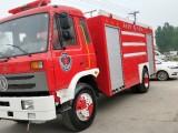 北京哪里有卖消防车泡沫消防车的价格多少钱