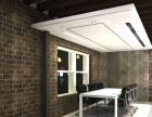 学习室内装潢设计专业的还是来英泰基础夯实极限拔高