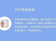 小程序开发 维修电话 河南扬名科技