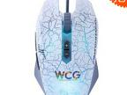 正品 达尔优牧马人二代WCG版 白/黑色USB游戏鼠标 发光电竞鼠标