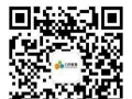 宜昌力行教育网优工程师各类培训班同步上线