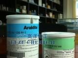 爱牢达AV138M/HV998 Araldite 环氧结构胶