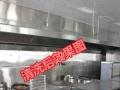 广州专业大型油烟机清洗,炉灶厨具维修,打造行业标准