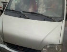五菱之光2010款 1.2L 手动 8座Ⅱ型长车身(国Ⅳ) 没拉