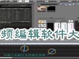 剪映拍摄视频剪辑学习