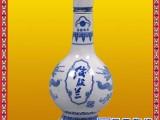 镶金酒瓶 金镶玉陶瓷酒瓶 景德镇陶瓷酒瓶
