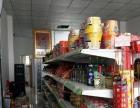 新一中新发小区 90平米 超市手续齐全新装修