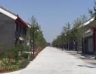 北京大产权四合院 有房本 300平米 出售四合院