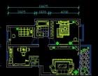 建筑设计类课程精讲班-单科学习CAD-3D-VR