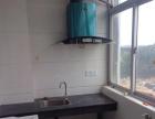 单身公寓出租一房一厅