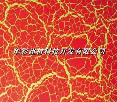 珠海木纹漆施工珠海木纹漆批发价