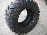 LOOK!铲车轮胎厂家 铲车轮胎销售 铲车轮胎供应商【华韩】
