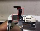 昆明苹果手机外屏摔碎去哪里更换外屏
