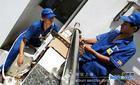 真正工商注册红太阳专业搬家公司13722823002