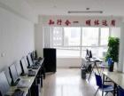 沈阳新前程-新加坡留学政府学校入学考试AEIS培训