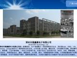 深圳打造高新技术ops电脑方便,好用