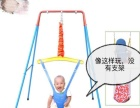 Jolly Jumper跳跃练习器 宝宝健身器 宝宝秋千