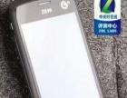 中兴U880手机带硅胶套配件价处理