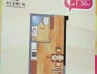 海盐金汇智博广场 精装全配一手现房,36平到63平