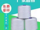 广东水溶纱线用途介绍,维纶纱线供应厂家