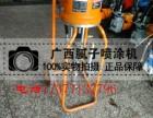腻子喷涂机喷腻子乳胶漆涂料地坪漆钢结构防火涂料喷涂机广西喷机
