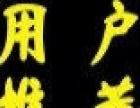 漯河专业安装维修水电,室内装修.维修【电话预约优惠