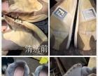 定南鞋.包包沙发皮具修复中心